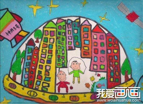 科学幻想儿童画:1000年后我们未来的家园