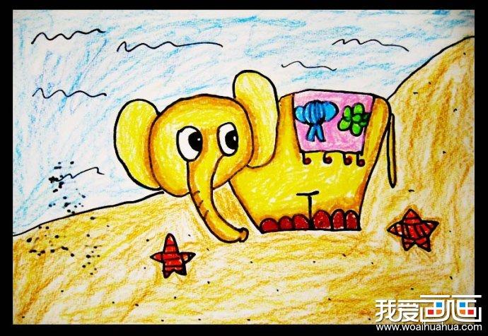 儿童画油画棒大象卡通作品欣赏
