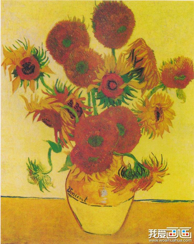 梵高最著名油画作品 向日葵 高清图片赏析 我爱画画 免费