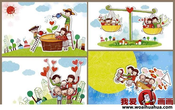 欢乐的一家人 儿童卡通漫画