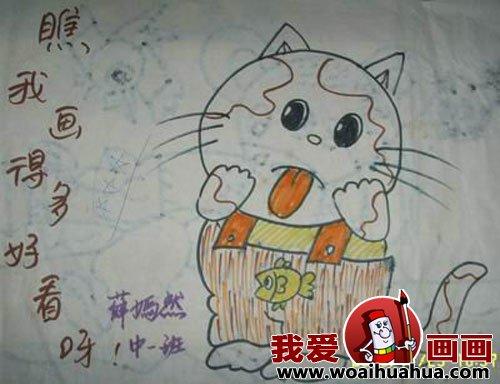 幼儿画画作品 :幼儿园中班儿童绘画动物作品(4)可爱的小猫咪