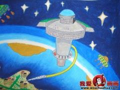科幻画图片大全-优秀儿童科幻画作品图片欣赏