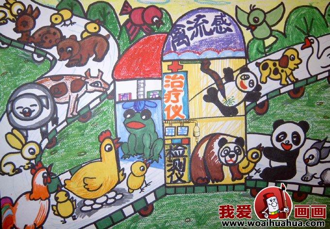 科幻画图片大全-优秀儿童科幻画作品图片欣赏(3)动物世界,未来的动物诊所