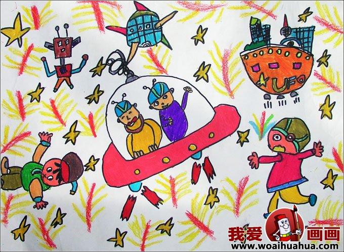 科幻画图片大全-优秀儿童科幻画作品图片欣赏(12)