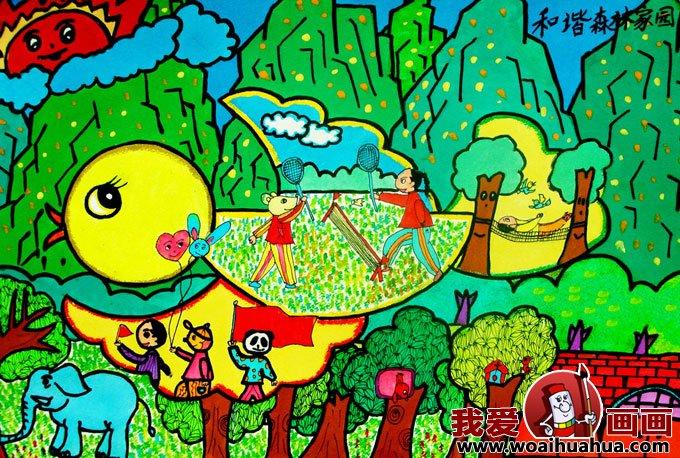 优秀 儿童科幻画 作品图片欣赏(14)绿色环保,我们和动物是一家图片