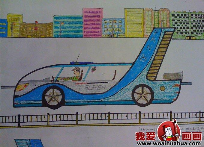 我心中的未来世界科幻画图片-儿童科幻画(4)图片