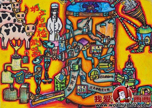 精选儿童科幻画(2)