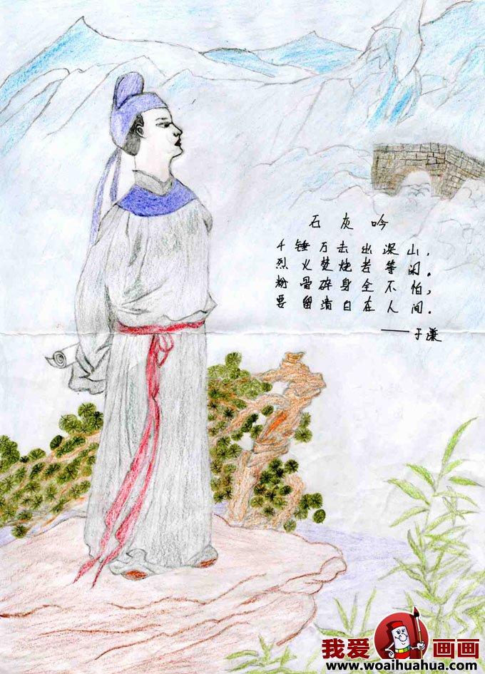 小学生绘制的关于古诗配画手抄报图片 2