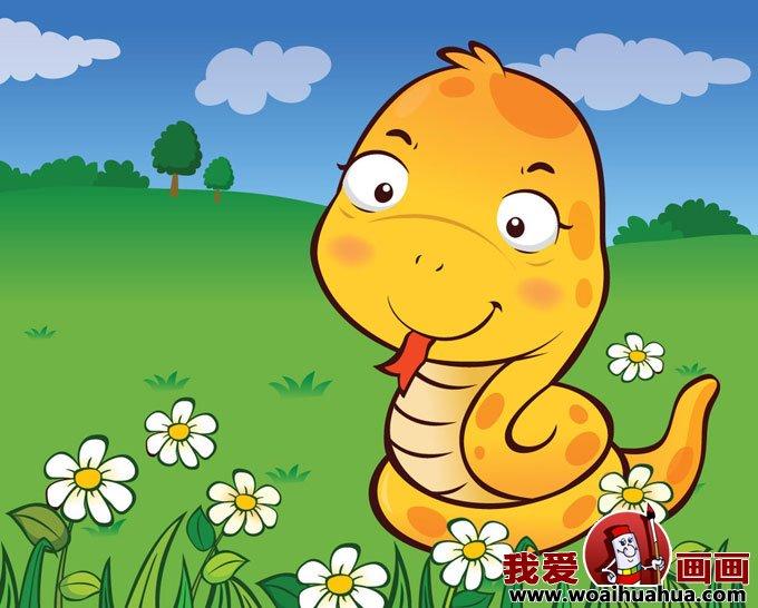 卡通畫蛇-各種形態的小蛇卡通畫圖片大全_兒童畫教程