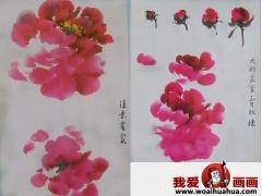 国画写意牡丹的画法步骤,牡丹的花朵叶子枝干画法