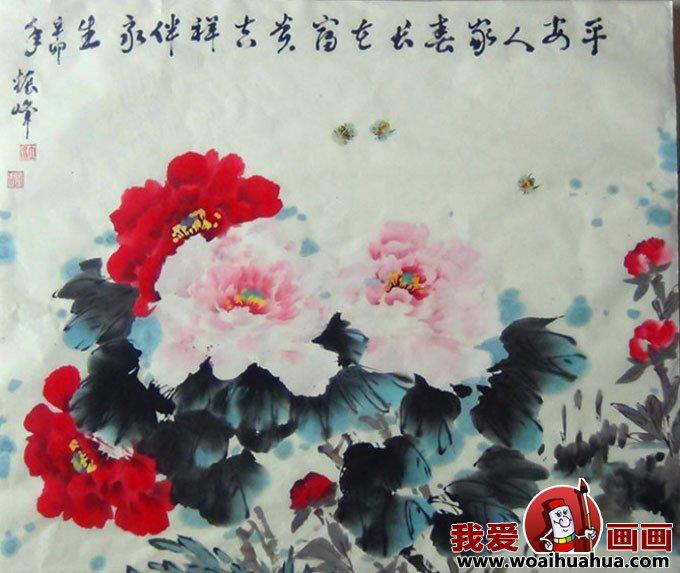 国画写意牡丹的画法步骤,牡丹的花朵叶子枝干画法(6)
