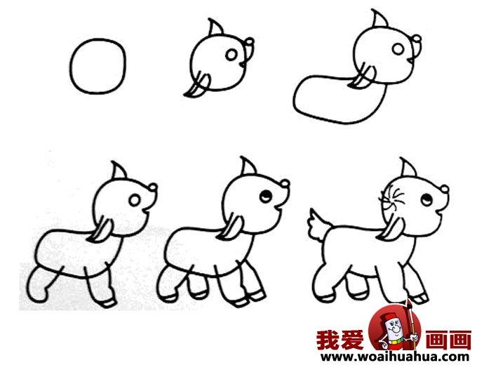 简笔画可爱的小羊的画法