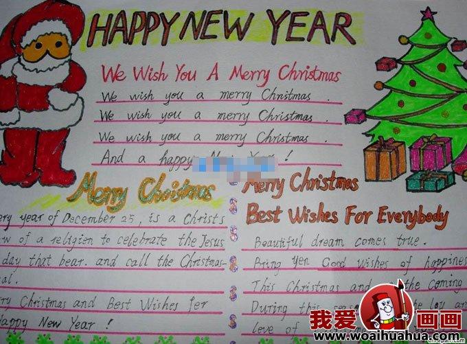 圣诞手抄报:圣诞节英文手抄报图片(4)