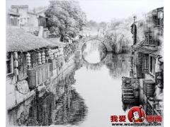 风景素描作品图片:江南小桥流水人家
