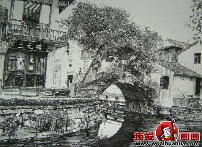 太原唐晋画室 三幅钢笔画佳作欣赏:江南古镇小桥流水人家