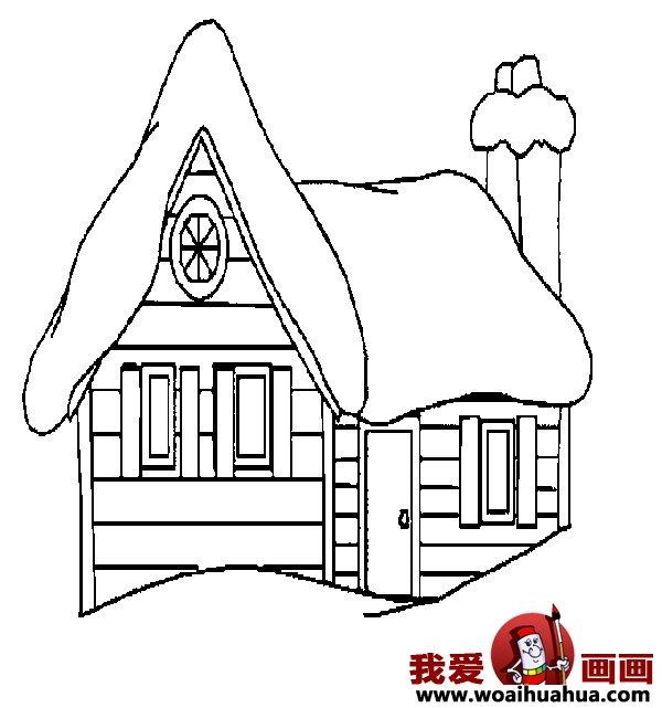 儿童画房子:可爱的小房子简笔画图片大全(11)