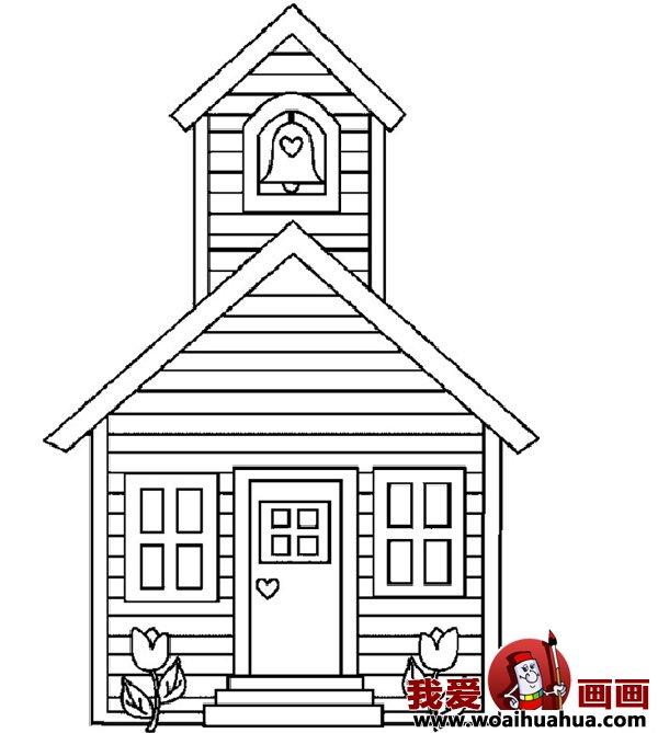 儿童画房子:可爱的小房子简笔画图片大全(13)