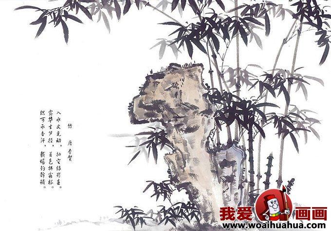 百科 中国名画 写意画 > 一组国画竹子图片:墨竹图片作品欣赏(8)