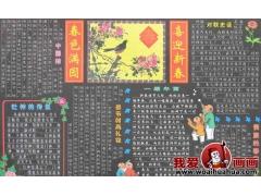 马年企业春联大全_迎新春春节黑板报和春节黑板报素材花纹图片