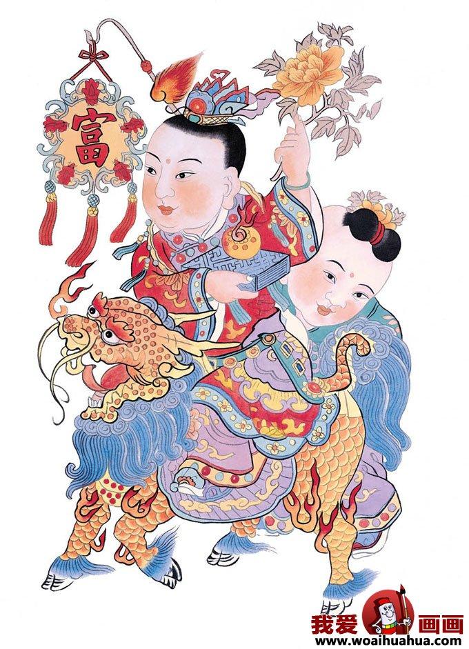 儿童年画图片欣赏,小朋友过春节喜庆图片(2)
