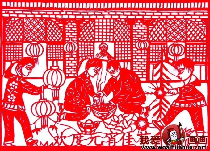 庆祝新年春节民间剪纸图片8副(5)