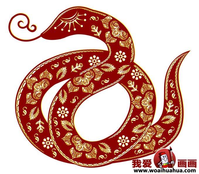 儿童画 剪纸图片作品 迎春节蛇年蛇的剪纸图片大全