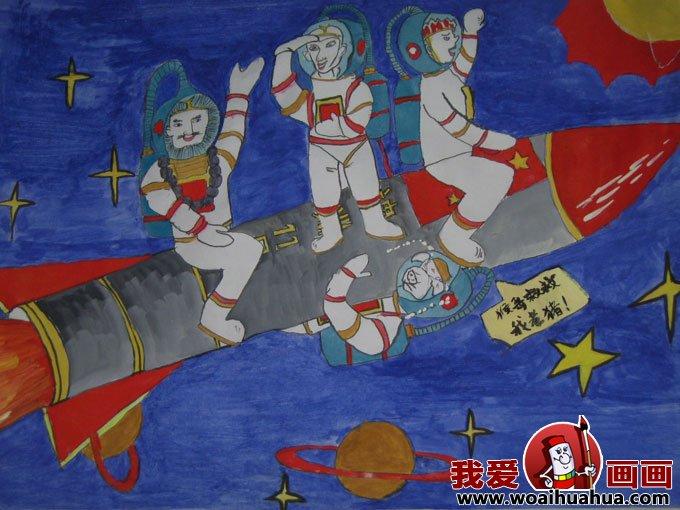 科学幻想画优秀绘画作品集锦:关于太空的儿童科幻画(4图片
