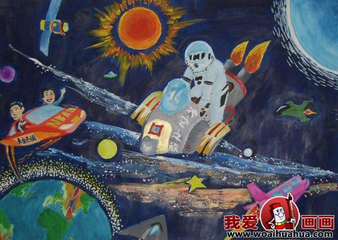科学幻想画优秀绘画作品集锦 关于太空的儿童科幻画 3