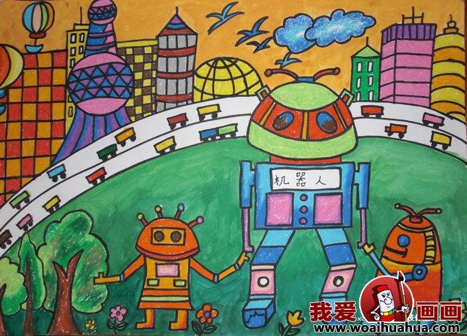 科技幻想画 优秀科技画图片获奖儿童作品图片