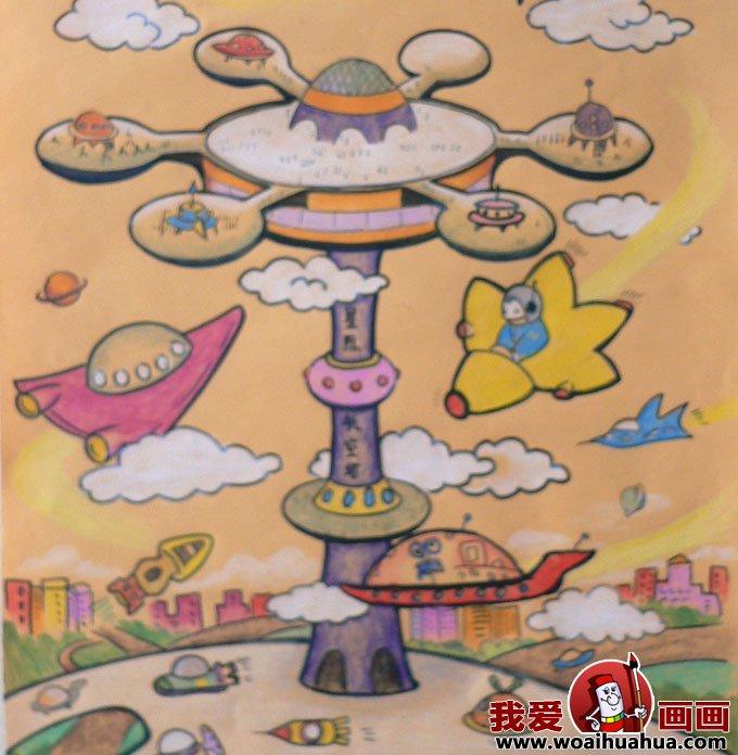科技幻想画 优秀科技画图片获奖儿童作品 2