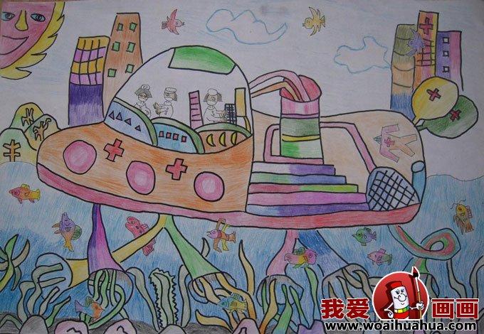 科技幻想画 优秀科技画图片获奖儿童作品 3