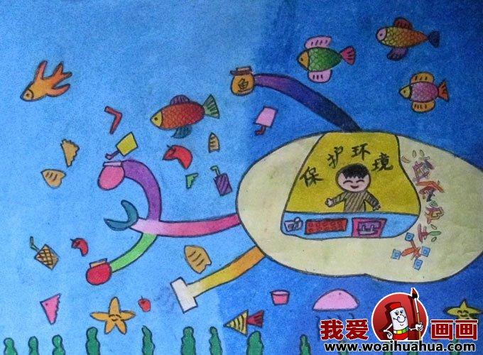 科技幻想画:优秀科技画图片获奖儿童作品(9)图片