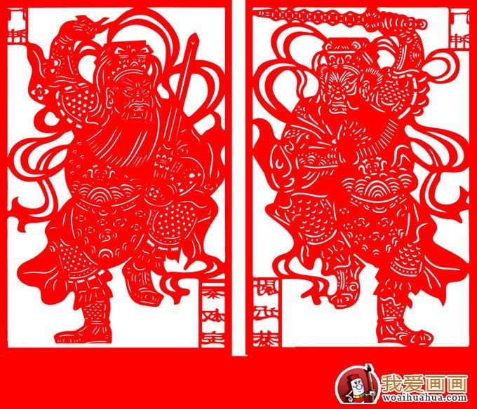 中国传统人物剪纸图片:门神秦琼尉迟恭