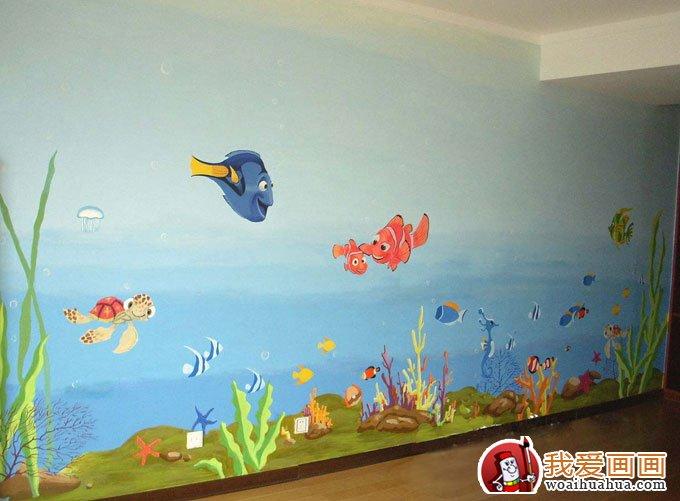 幼儿园装饰画:海底总动员