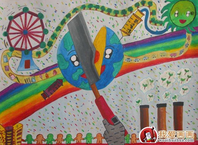 学画画 儿童画教程 科幻画 > 节能环保科幻画:我们生活在新能源的世界