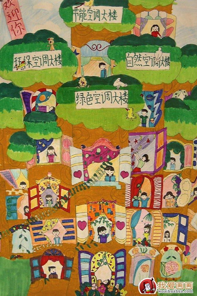 儿童想象画:我心目中的学校和教学楼
