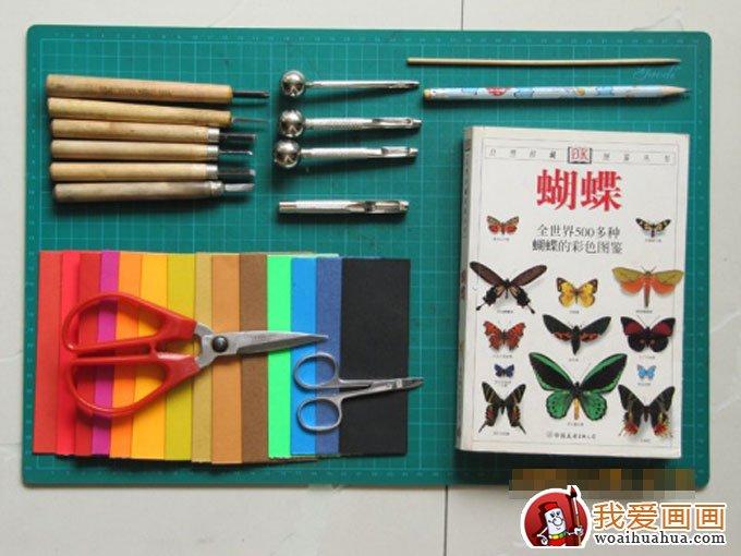 学画画 其他绘画教程 diy手工制作 > 蝴蝶剪纸教程,蝴蝶的手工制作
