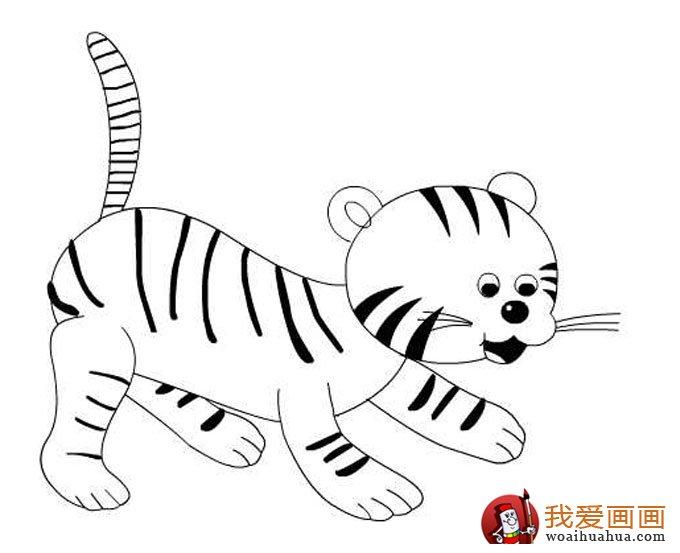 老虎简笔画,9副老虎的简笔画图片(2)