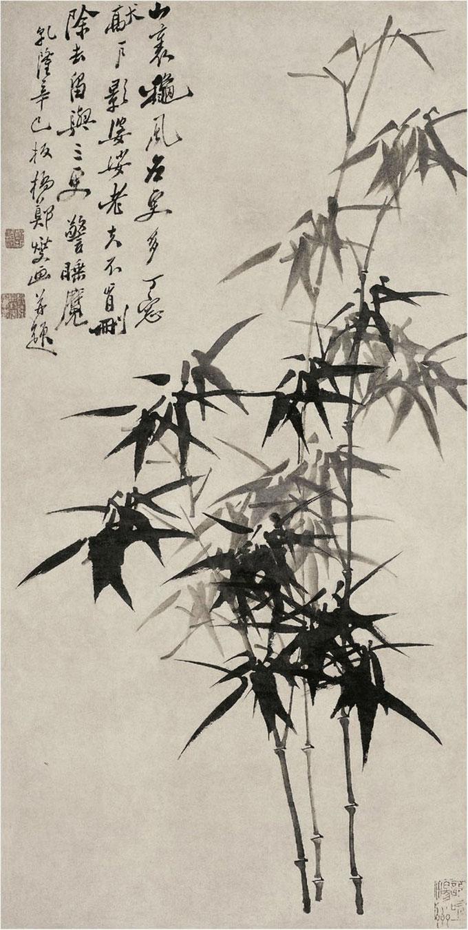 简笔画熊猫吃竹子的