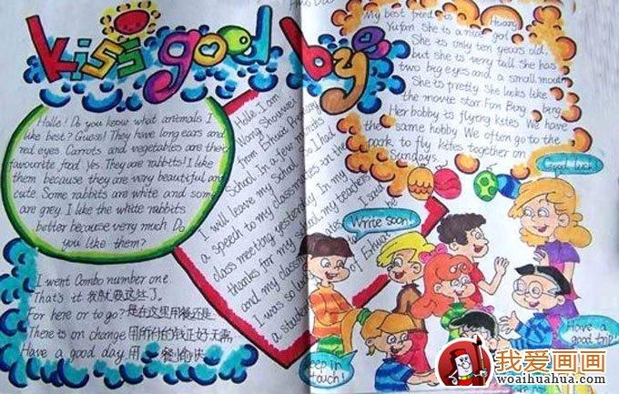 中学生英语手抄报 精美的英语手抄报图片设计欣赏