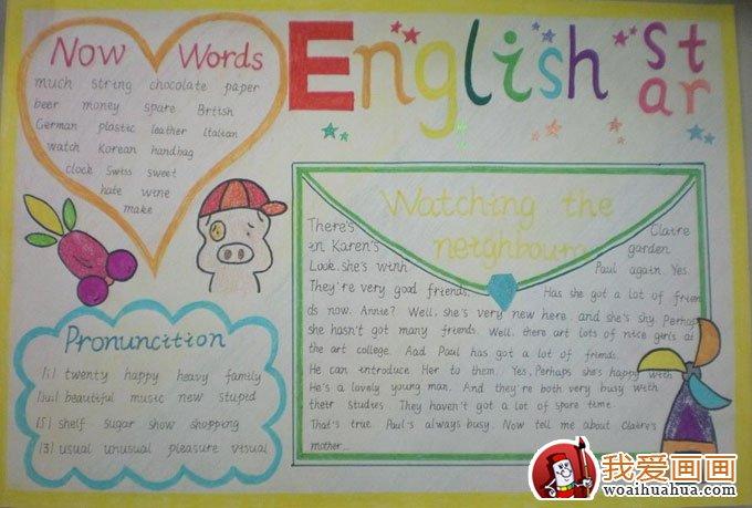 中学生英语手抄报:精美的英语手抄报图片设计欣赏(2)