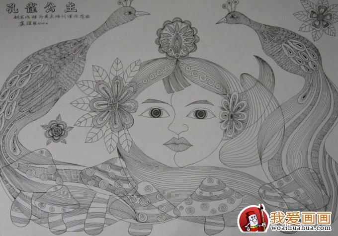 组民间装饰风格钢笔画手绘作品欣赏 5