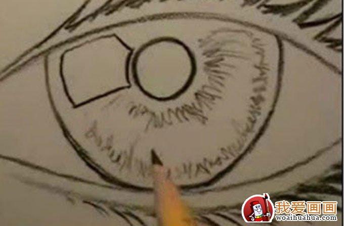 16个步骤教你用铅笔画眼睛手绘素描教程(4)