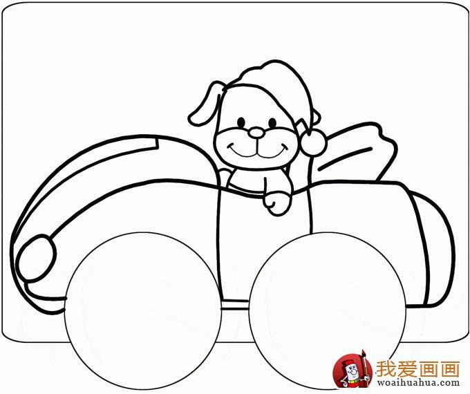 儿童简笔画小汽车大全:小动物坐汽车简笔画图片