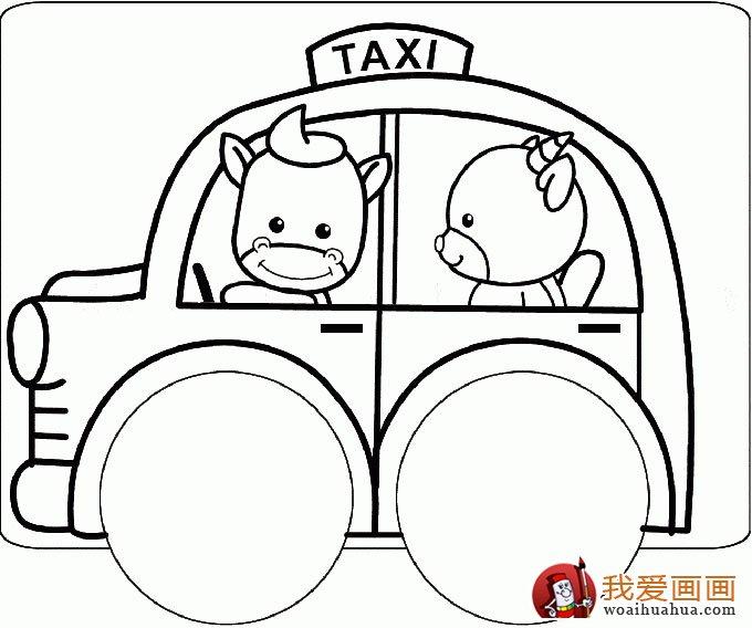 儿童简笔画小汽车大全:小动物坐汽车简笔画图片(2)