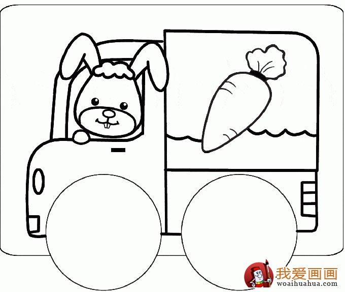 儿童简笔画小汽车大全:小动物坐汽车简笔画图片(4)