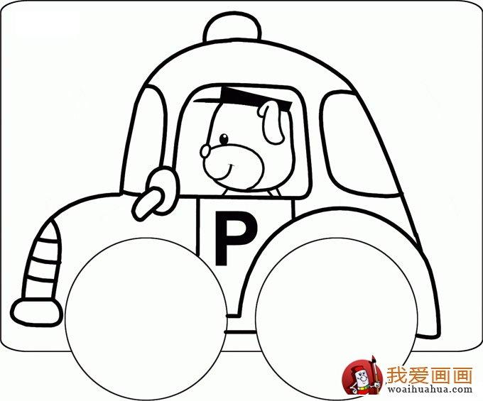 儿童简笔画小汽车大全:小动物坐汽车简笔画图片(5)