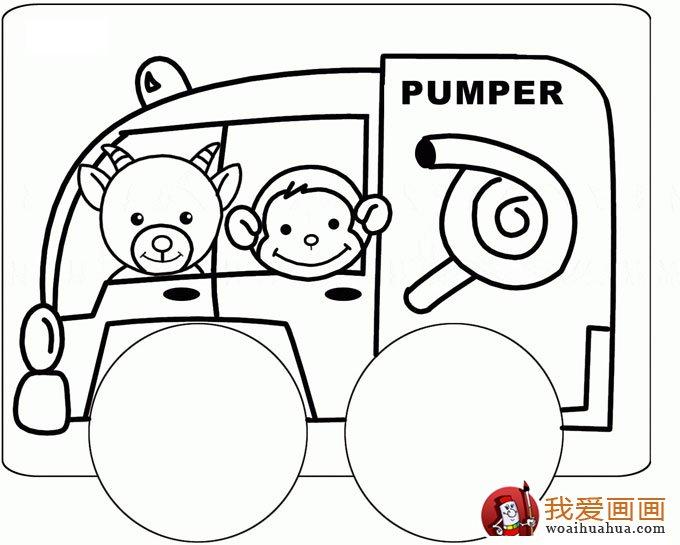 儿童简笔画小汽车大全:小动物坐汽车简笔画图片(6)
