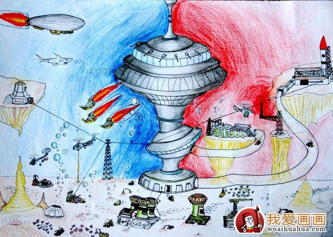 科学幻想绘画作品高清图片(12副儿童科幻画大全)(4)图片