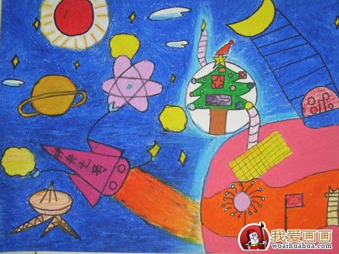 科学幻想绘画作品高清图片(12副儿童科幻画大全)(5)